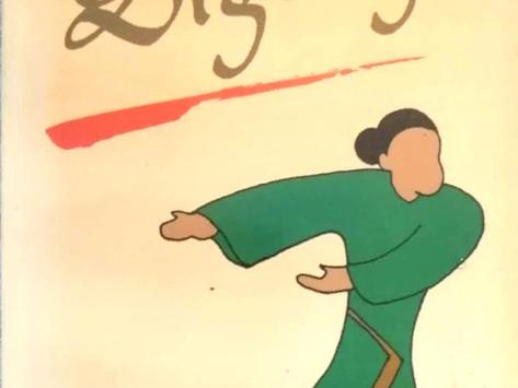 Ancora su Zhineng Qigong e fede 信