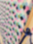Teepee Fabrics