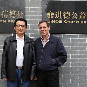 2014 Shijiazhuang (1000).jpg