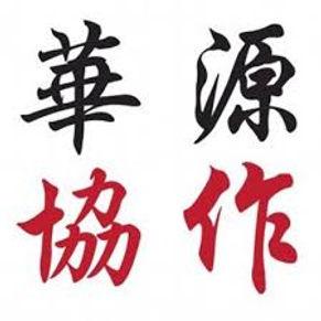 ChinaSource logo.jpg
