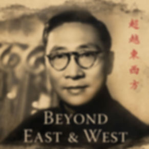 Beyond East & West - cover.jpg