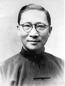 John C H Wu.jpg