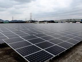 Chile construirá maior usina de energia solar do mundo