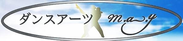 空色ロゴ.jpg
