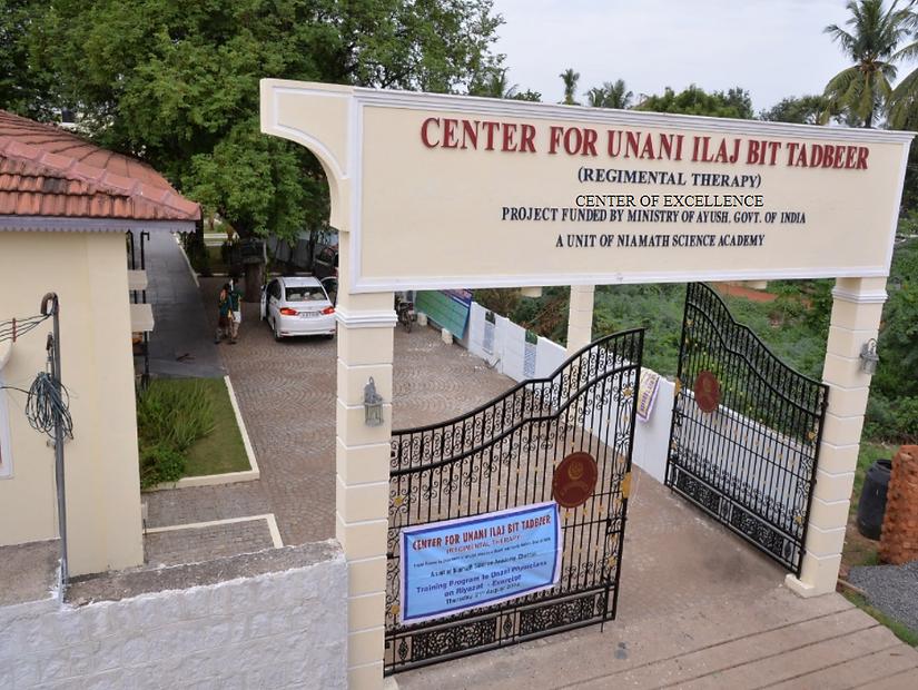 Main Entrance.png