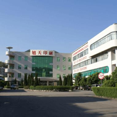 SunTop printing factory.png
