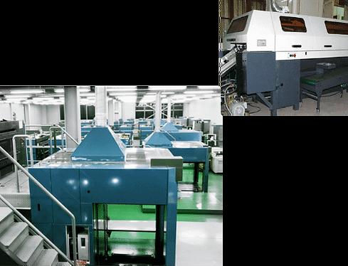 SunTop's Printing machine.png