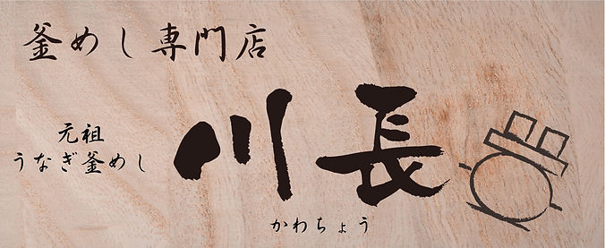 HP用 バナ-.jpg