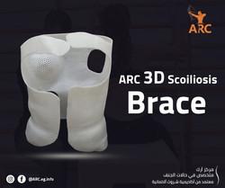 3D Brace