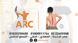 ARC for Physiotherapy Branches