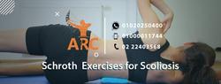 Schroth Exercises for Scoliosis