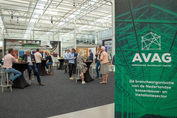 AVAG joins World Horti Center
