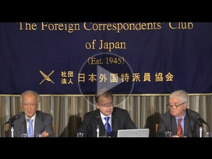 Kaberger, Tanaka, O'Sullivan at Foreign Correspondents Club in Tokyo on Japan's Energy Polic