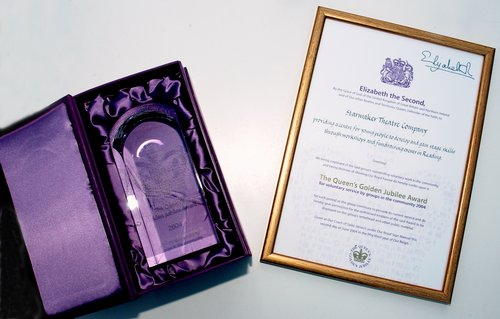 Queen's Golden Jubilee Award - 2004