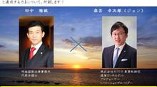【下関市立大学で講演】