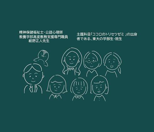 スクリーンショット 2021-04-05 23.00.17.png