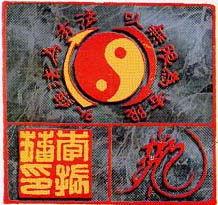 JFJKD Logo (1).jpg