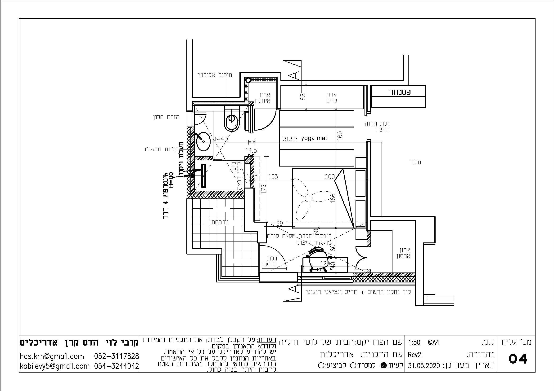 DL-04-אדריכלות