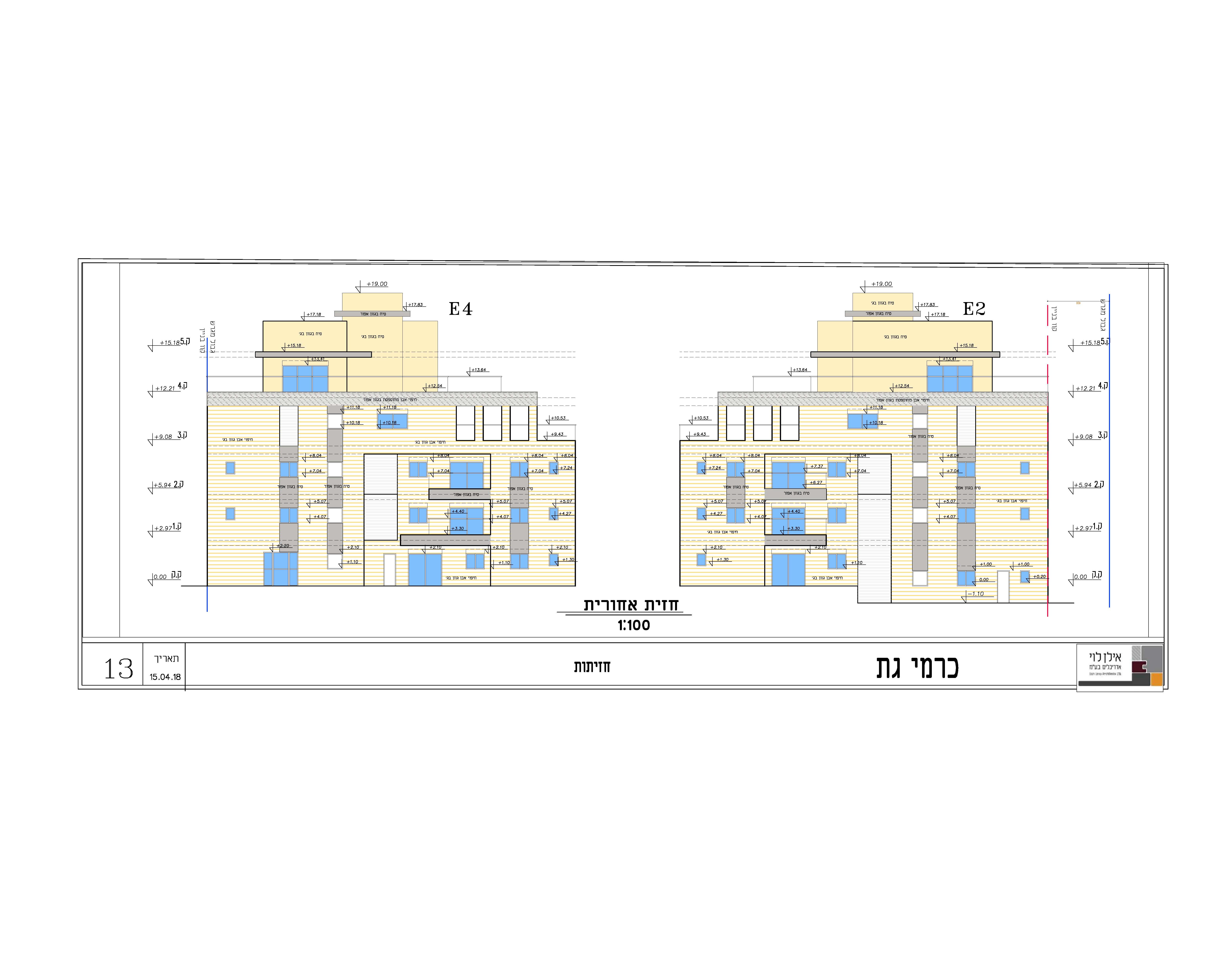 תכנון אקוסטי לבניין מגורים - תל אביב