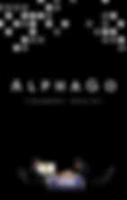 AlphaGo_Movie_Poster.png