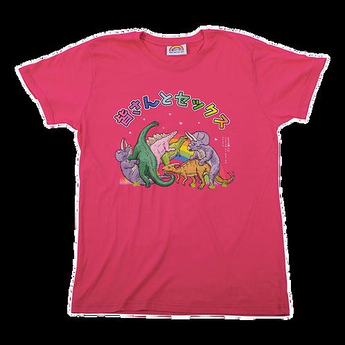Kulam Al Kulam T-Shirt