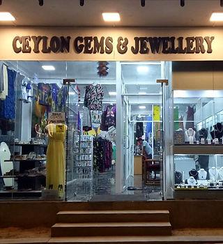 Ceylon gems and jewellery