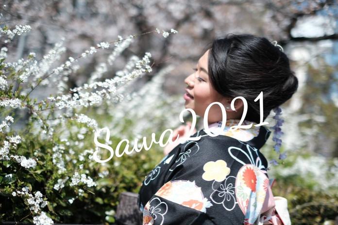 sawa2021-9.jpg
