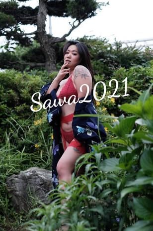 sawa2021-14.jpg