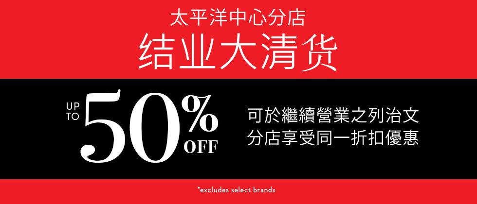 Siba_WebsiteBanner_980x420_Chinese.jpg