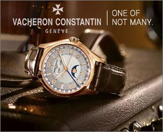 vacheron-constantin-fifty-six-watch-vancouver-richmond-canada