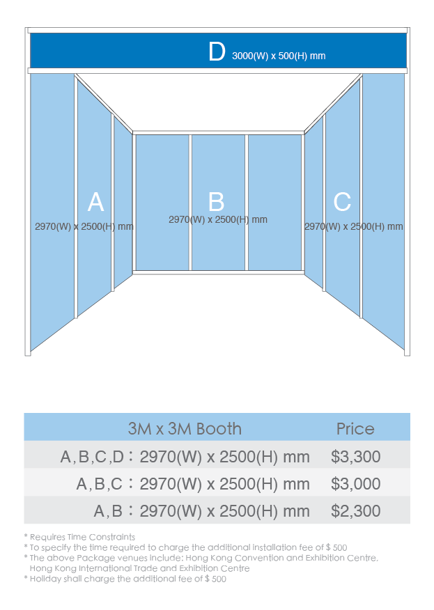 Booth_price_EN-02.png