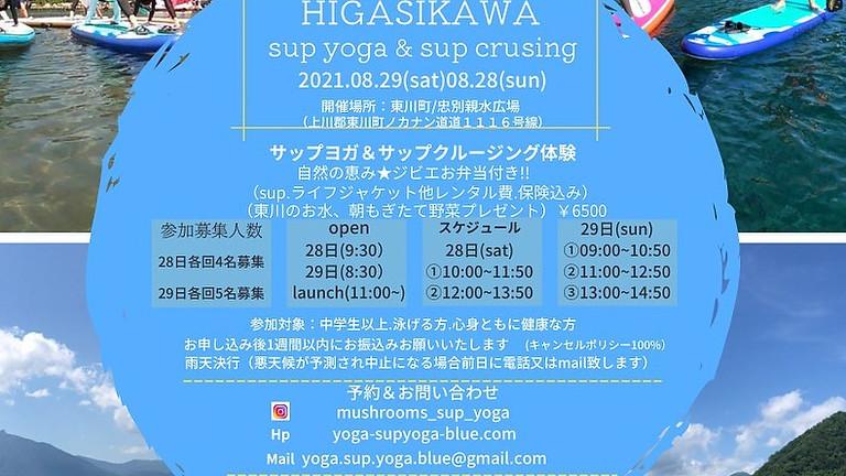 HIGASIKAWA    Sup yoga & Sup crusing  2021.08.29(sun)
