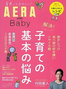 aewba210215_hyoshi.jpg
