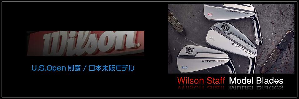 Wilson-staff-model-blades-il.jpg