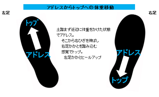 M's shoes9(1).png