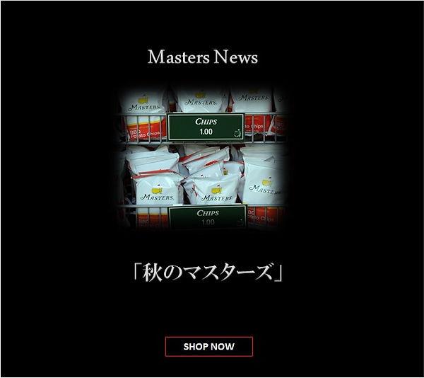 Masters 2020y.jpg