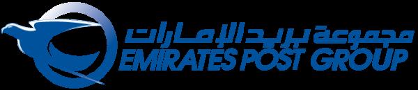 مجموعة-بريد-الإمارات-600x130