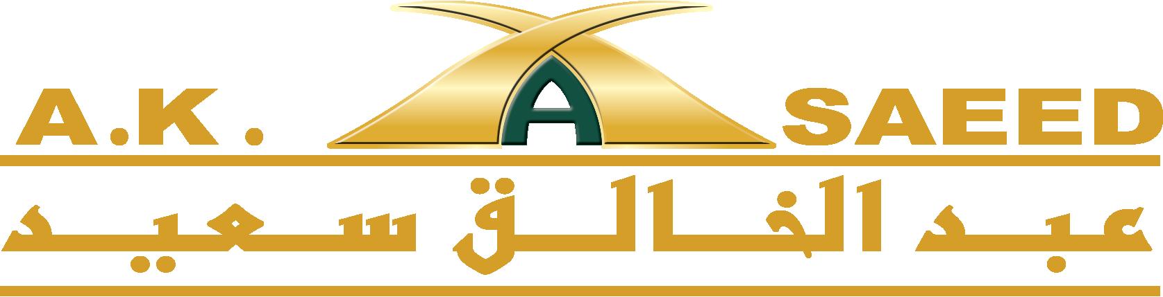 AK-Logo-TR1