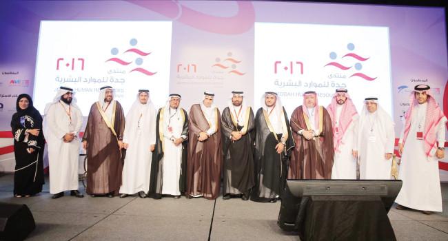 خلال افتتاح منتدى جدة للموارد البشرية .. الحقباني: نسعى لتمكين الشباب والشابات للمساهمة في التنمية ا