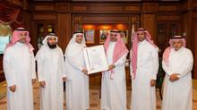 عمادة شؤون أعضاء هيئة التدريس والموظفين بجامعة الملك خالد تحصل على شهادة إدارة الجودة ISO 9001:2008
