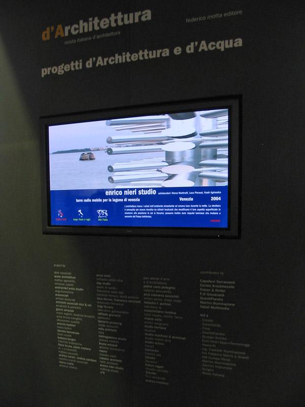 Biennale di Venezia - Città d'acqua