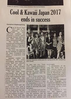 Vientiane Times 2017