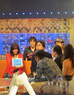 NHK EL MUNDO