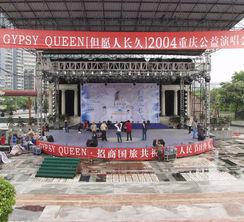 LIVE venue in Chongqing, China