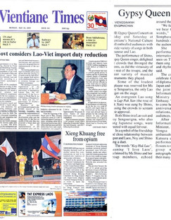 Vientiane Times Cover 2005