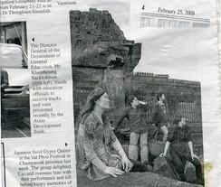 Vientiane Times 2008