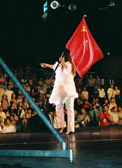LIVE in Chongqing, China
