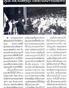 Pasason 2005