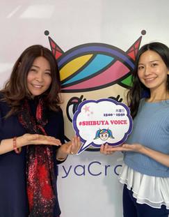 Shibuya Cross FM