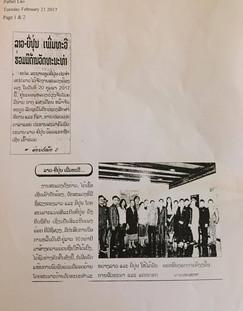 Laos Pathet Lao Newspaper 2017